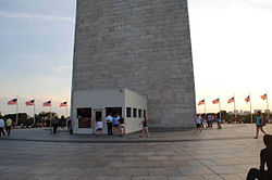 security screening center at Washington Monument in 2013