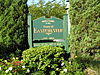 Town of Eastchester Welcome Sign 2010.JPG