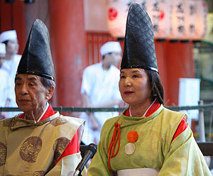 Shinto priest and priestess in Japan.