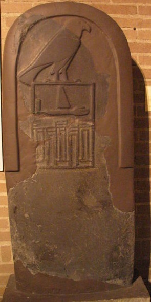 Restored tomb stele of Qa'a
