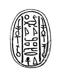 Drawing of a scarab of Yaqub-Har by Flinders Petrie