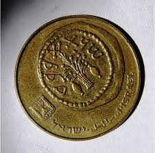 Replica of another coin of Bar Kokhba