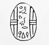 Scarab of pharaoh Qareh.
