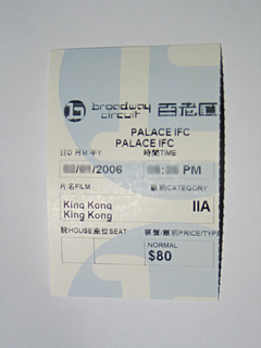 File:IFC ticket.jpg