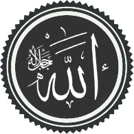 Allāh, written in Arabic calligraphy.