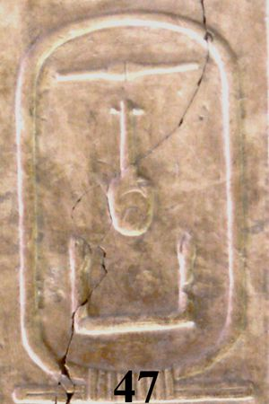 The cartouche of Neferkamin on the Abydos King List.