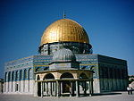 Dome of the Rock1.jpg