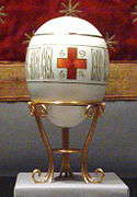 Red Cross with Imperial Portraits (Fabergé egg)-crop.jpg