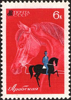 A red postage stamp from the Soviet Union with Cyrillic lettering featuring a white line drawing of a horse's head with a silhouette of a black horse with a blue rider superimposed over the lower right-hand corner of the drawing