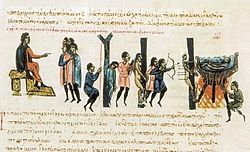 Manuscript illumination of people being hanged, burned and shot with arrows