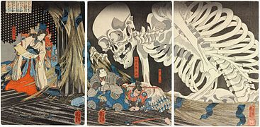A set of three colour prints of a samurai being menaced by a gigantic skeleton