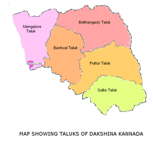 Map showing the taluks of Dakshina Kannada District
