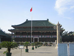 National Library of China pic.jpg