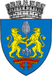 Coat of arms of Ploiești
