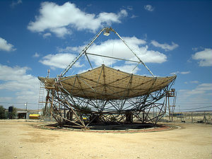 Large solar dish scaffolding at Ben-Gurion National Solar Energy Center.