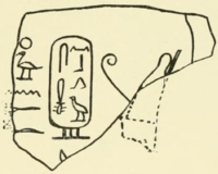 Drawing by Wallis Budge of a fragment of a limestone stele of Senebmiu, from Gebelein.[1]