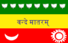 India1907Flag.png