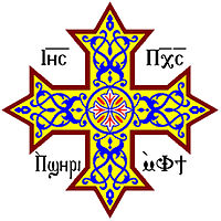 Coptic Cross2.jpg