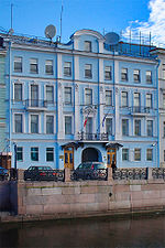 General consulate of France in St.-Petersburg.jpg