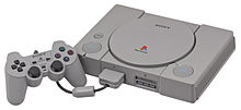 PSX-Console-wController.jpg
