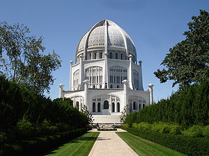 A white domed building with a large garden leading toward it