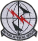 46th Air Refueling Squadron - SAC - Emblem.png