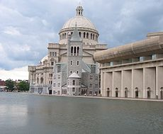 Christian Science Center3 (cropped).jpg