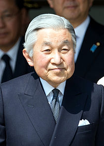 Japanese emperor, dressed in a dark suit