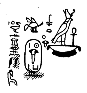 Drawing of an inscription depicting Segerseni's titulary.