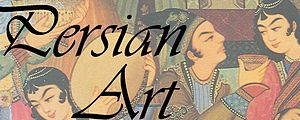 Persian art collage.jpg