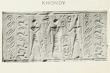 "Cylinder seal with a cartouche possibly reading ""Khamudi"".[1]"