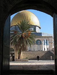 Image of Dome of the Rock, Jerusalem
