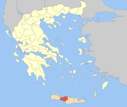 Rethymno regional unit within Greece
