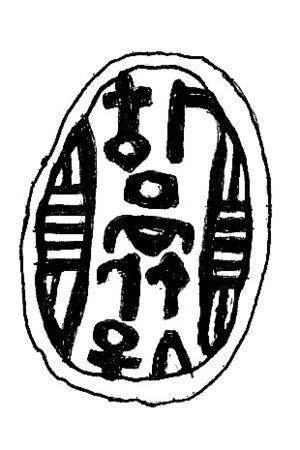 Drawing of a scarab seal of Nubwoserre. Petrie Museum (UC16597)[1]