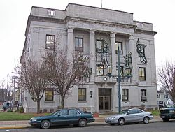 Hocking County Courthouse.jpg