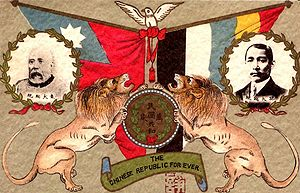 A drawing depicting two lions looking up in front of two flags. The flag on the left is red and blue with a white sun; while the one on the right is made of five vertical stripes (black, white, blue, yellow and red). Two circular pictures of two Chinese men stand in front of each flag.