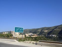Roadside view of Wadi al-Oyun