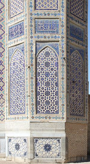 Tiled mosque in Samarkand