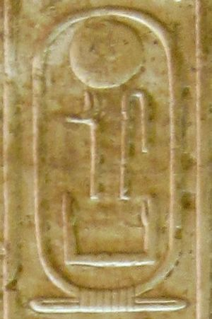Userkare's cartouche on the Abydos king list.