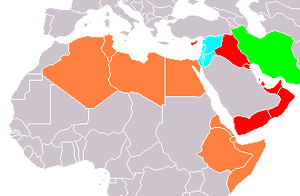 Diocese of Egypt and North Africa   Diocese of Jerusalem   Diocese of Cyprus and the Gulf   Diocese of Iran