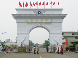 Republic of China Air Force Academy Main Gate Front 20111015b.jpg