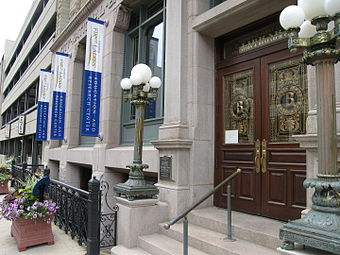 First Ladies National Historic Site main entrance at the 1895 City National Bank Building.JPG