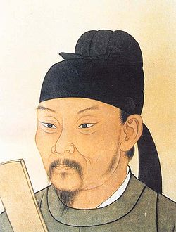 Later portrait of Du Fu with a goatee, a mustache, and black headwear