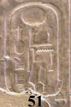 The cartouche of Neferkare Pepiseneb on the Abydos King List.