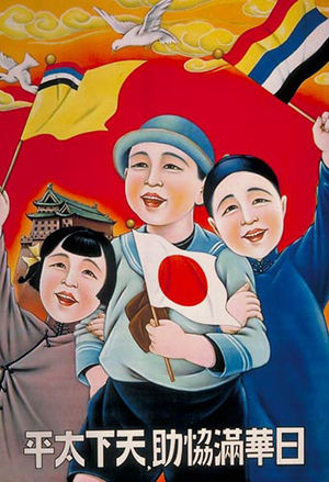 Three children holding flags in front of a building and a rising sun