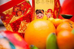 Good health and good fortune (3233557417).jpg
