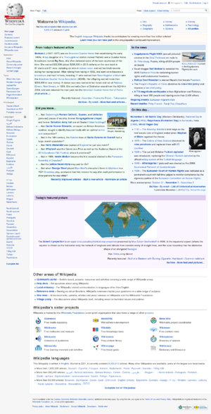 English Wikipedia screenshot.png