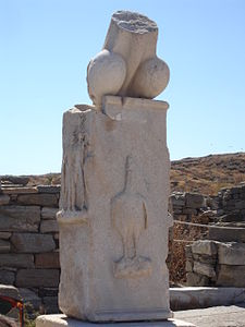 Column with Phallus at the Stoivadeion - Island of Delos, Greece.jpg