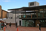 University of Warwick Students' Union, January 2010.jpg