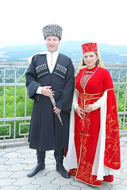 Traditional Adyghe clothing